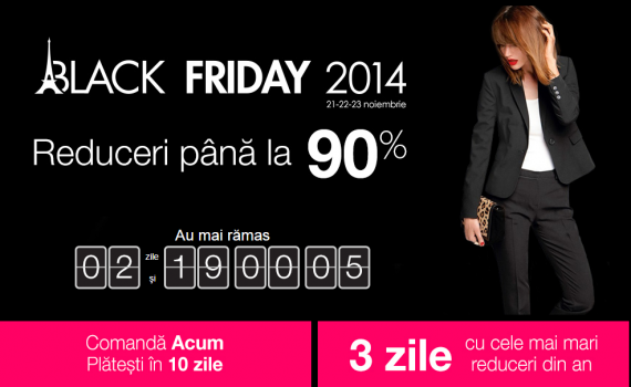 laredoute-blackfriday
