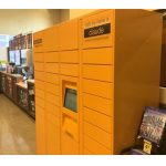 amazon-locker-mica