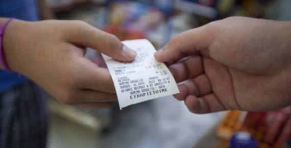 No-Tax-Receipt-Restaurant-Bill-760x387