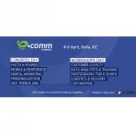 Bulgaria cheama profesionistii la eCommCongress (8-9 aprilie)