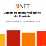 Romania: Cum arata piata online de retail (studiu 2015)?