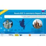 Starea e-commerce-ului in Rusia, in 2015 (raport)
