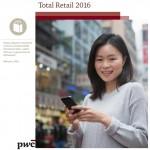 7 concluzii despre retail-ul global, in 2016