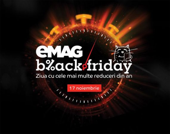 eMAG-Black-Friday-17-noiembrie