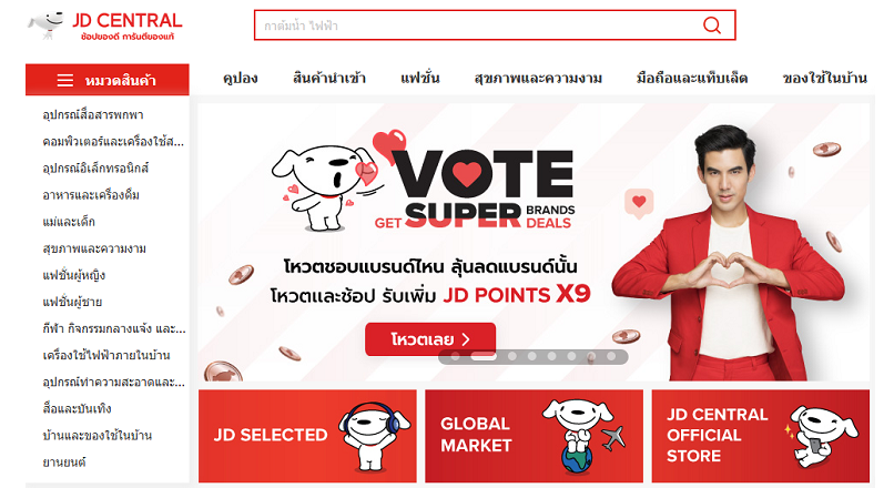 Thailanda: in 5 ani, e-commerce-ul = 10% din retail