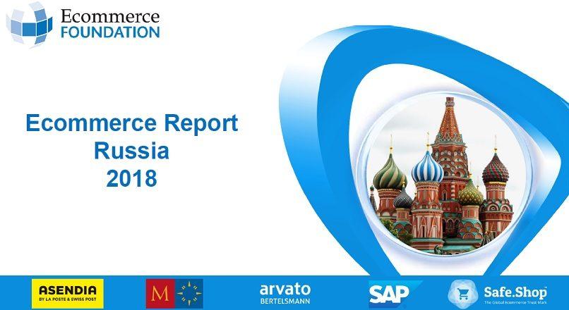 Starea e-commerce-ului in Rusia, in 2017 (raport)