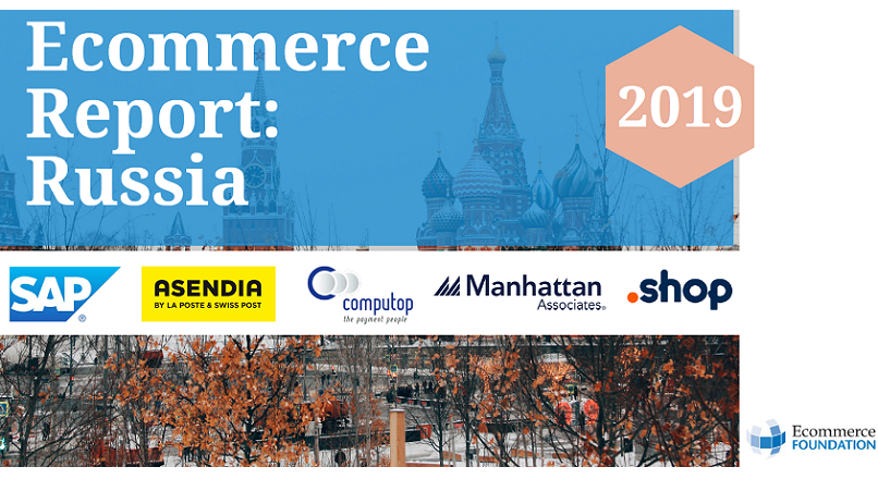 Starea e-commerce-ului in Rusia, in 2018 (raport)