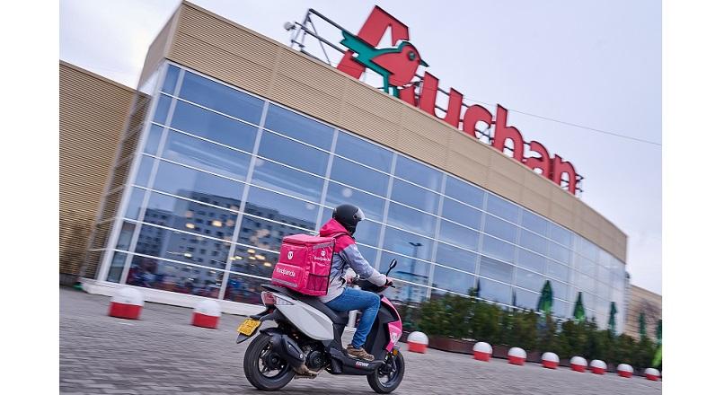 Auchan Romania si foodpanda extind la nivel national parteneriatul pentru livrari rapide